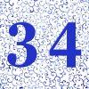 Plaque numéro de maison arabesque bleue
