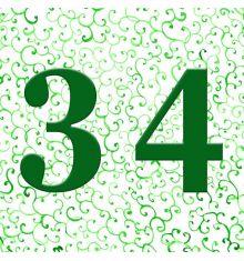 Plaque numéro de maison arabesque verte